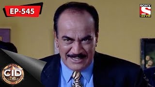 CID (Bengali) -  Ep 545  - 18th March, 2018