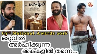 63rd National Awards 2016   The Real Hard work Has Been Paid By the Nation...