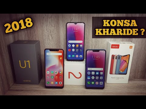 Xxx Mp4 Realme U1 Vs Realme 2 Vs Redmi Note 6 Pro Which Should You Buy 3gp Sex