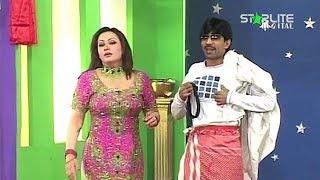 Miss World Nargis New Pakistani Stage Drama Full Comedy Funny Play