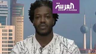 صباح العربية | أمطار الكويت بلغة الراب