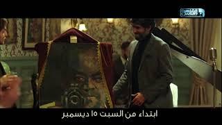 استنوا مسلسل إختفاء على القاهرة والناس إبتداءا من السبت 15 ديسمبر