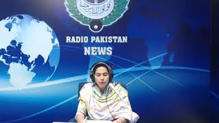 Radio Pakistan News Bulletin 1 PM  (15-10-2018)