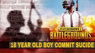 18 years Old Boy Committed Suicide Because Of PUBG   His Family Refuses to Buy a 37000rs Smartphone