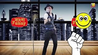 Most funny বেকা দার jokes|| Funny Comedy by Biplab Dutta||Bangla Standup Comedy