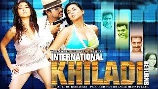 International Khiladi Returnz 2015 - Vijay, Shriya - Hindi Dubbed Full Action Movie  HD