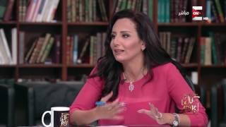 كل يوم - د. رحاب عبد المجيد: خطر جداً ان الصائم يفطر على مشروبات سكرية