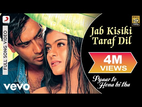 Xxx Mp4 Pyaar To Hona Hi Tha Jab Kisiki Taraf Dil Video Kajol Ajay 3gp Sex