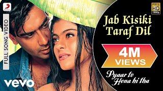 Pyaar To Hona Hi Tha - Jab Kisiki Taraf Dil Video | Kajol, Ajay