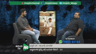 "Kathi Mahesh Exclusive Review On ""Agnyaathavaasi"" Movie 