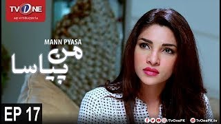 Mann Pyasa   Episode 17   TV One Drama   22nd August 2016