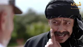 حط راس امو بالارض بعد ما رجع للحشيشة 😔😳 رشيد عساف عطر الشام 3 شوف دراما