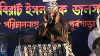 Aslam Habib Jalsha part 1 Nawpara, Pandua  2012