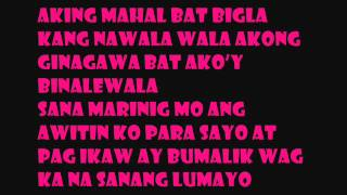 Aking Mahal lyrics