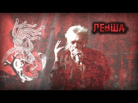 Xxx Mp4 АлисА Левша Live клип неофициальный 2013 г 55 летию К Е и 30 летию группы посвящается 3gp Sex