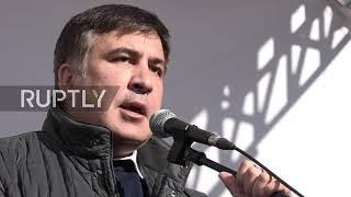 Ukraine: Saakashvili rallies anti-govt protesters as demo continues outside parliament