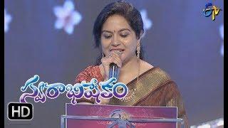 Chandana Charchita Song   Sunitha Performance   Swarabhishekam   19th November 2017  ETV  Telugu