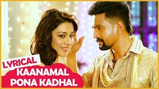 Dhilluku Dhuddu Songs | Kaanamal Pona Kadhal Song | Lyrical Video | Santhanam | Thaman SS