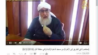 عقيدة فتحي الصافي ج2 صفات الله العشرون