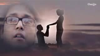Phanka Frame   Anupam Roy  ১৫০ বছর আগেও আমি তোমায় চেয়ে গান লিখেছি    YouTube 240p
