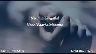 Feeling Alone Whatsapp Status  Tamil   Ennodu Nee Irunthal Lyrics   I
