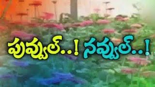 Floriculture business in Hyderabad - Special Focus