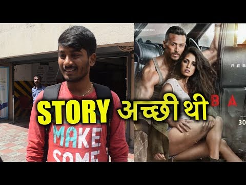 Xxx Mp4 Story अच्छी थी Baaghi 2 Movie Honest Public Review Reaction Tiger Shroff First Day First Show 3gp Sex
