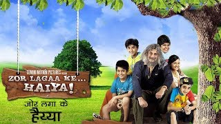 ZOR LAGA KE HAIYA | Exclusive Superhit Hindi Movie 2009 | Mithun Chakraborty,Mahesh Manjrekar