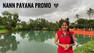Nann Payana Promo | Exploring places in Mangalore and udupi | Vj  sandhya , every tuesdy n saturday