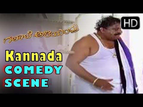 Xxx Mp4 Karibasavaiyya Kannada New Comedy Galaate Aliyandru 3gp Sex