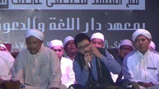 Mostafa Atef, di Pon Pes Dalwa, saya datang bukan sebagai Munsyid namun Sebagai Murid