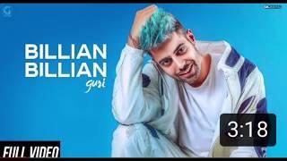 Billian billian panjab (Guri) song making spot in Qatar