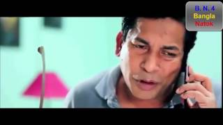 Mosharraf Karim New Comedy Bangla Natok 2016 | Misfire (মিসফায়ার) |  part 2 ..