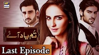 Tum Yaad Aaye - Last Episode - ARY Digital Drama