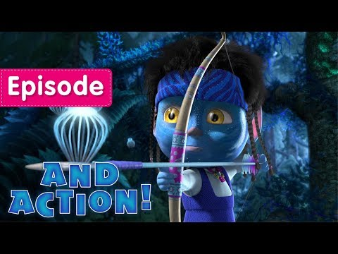 Masha And The Bear - And Action! 🎥 (Episode 45)