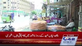 عیدالفطر کے حوالے سے شہریوں کا پھیونیوں کی دکانوں پر رش