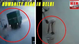 Is humanity dead in Delhi   People stole the mobile phone of dead man
