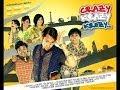 Download Lagu Film Bioskop Indonesia Terbaru Full Movie Krazy Crazy Krezy