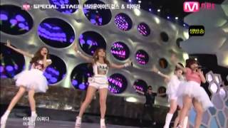 090827 T-ARA & BROWN EYED GIRLS - HOW COME
