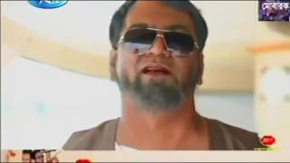 New Natok 2016   by Mir Sabbir Vabna   Eid Natok 2016   Bangla Comedy Natok 2016