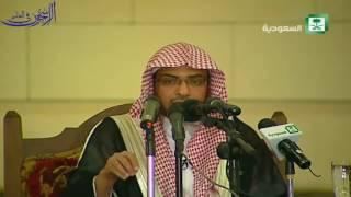مؤثر|| إذا أراد الله بك خيرًا رزقك الحياء منه - الشيخ صالح المغامسي