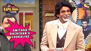 Gulati & Bumper Mimicks Amitabh Bachchan - The Kapil Sharma Show