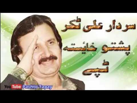 Xxx Mp4 Sardar Ali Takar 3gp Sex