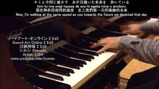 [FULL] Sword Art Online 2 Ed3: Shirushi (Piano) -LiSA ソードアート・オンライン 2 Ed3 シルシ 刀劍神域 2 Ed3