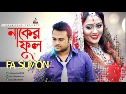 F a Sumon Naker Full Bangla New Songs