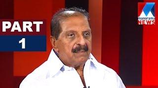 R Balakrishna Pillai In Nerechowe  Part-1 | Old episode | Manorama News