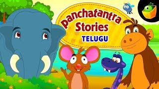 Panchatantra Tales in Telugu | Full Stories (HD) | MagicBox Animations