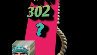 भारतीय दण्ड संहिता की धारा 302 के तहत मुजरिम को हत्या का दोषी पाया है.