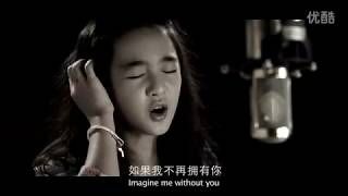 Imagine me without you by Akama Miki
