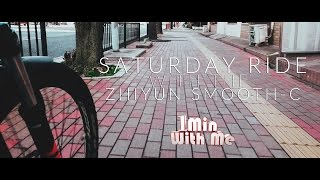 Cinematic Montage Saturday road bike with the Zhiyun Smooth-C 1 Min With Me